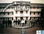 Music Union : Rock Mahoree