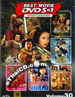 HK Movies : Best Movies 5 in 1 - Vol. 30 [ DVD ]