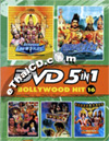 Bollywood Hit : 5 in 1 [ DVD ] - Vol.16