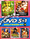Bollywood Hit : 5 in 1 [ DVD ] - Vol.18