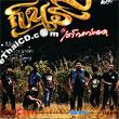 Karaoke VCD : Kinnaree - Dek Kae Daed