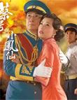 HK TV serie : In the Chamber of Bliss [ DVD ]