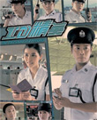 HK TV serie : The Threshold of a Persona [ DVD ]
