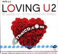 RS : Loving U 2