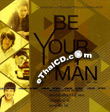 Grammy : Be Your Man