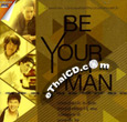 Karaoke DVD : Grammy : Be Your Man
