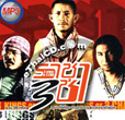 MP3 : 3 Kings of 3 Cha