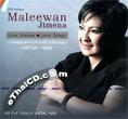 Karaoke DVD : Maleewan Jemina - Love Scene Love Songs