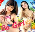 Be Girl Tee Ruk [ VCD ]