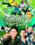 HK TV serie : D.I.E. Again [ DVD ]