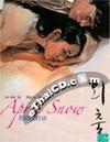 April Snow [ DVD ]