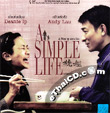 A Simple Life [ VCD ]