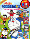 Doraemon : The Movie Special - Volume 28 [ DVD ]