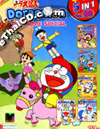 Doraemon : The Movie Special - Volume 29 [ DVD ]