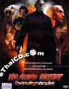 Blood Shot [ DVD ]