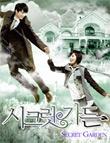 Korean TV serie : Secret Garden [ DVD ]