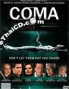 Coma [ DVD ]