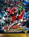 Let's Go Kamen Riders the Movie [ DVD ]