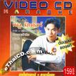 Karaoke VCD : Noo Meter - Ruam Hit Noo Meter