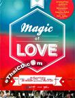 Grammy : Magic of Love (3 CDs)