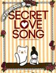 Grammy : Secret Love Song (2 CDs)