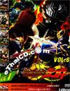 Masked Rider Ryuki : 4 in 1 - Vol.6 [ DVD ]