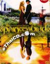 The Princess Bride [ DVD ]