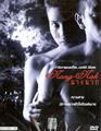 Nang Nak [ DVD ]