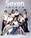 Grammy : Special - Seven Return (3 CDs)