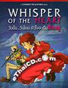 Whisper Of The Heart [ DVD ]