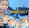 Thai TV serie : Nang Sib Song (1995) [ DVD ]