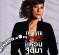 Waen Thitima : Forever Love Hits