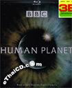 Human Planet (3 Discs ) [ Blu-ray ] (Metalpak)
