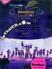 Concert DVDs : RS. - Kamikaze Lover Concert