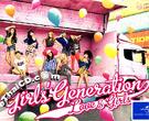 Girls' Generation : Love & Girls (CD+DVD)