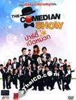 Concert DVD : The Comedian Show