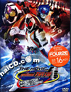 Kamen Rider Fourze The Movie : Everyone, Space is Here! [ DVD ]
