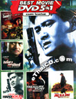 HK Movies : Best Movies 5 in 1 - Vol. 3 [ DVD ]