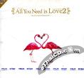 Karaoke DVD : Grammy - All You Need Is Love - Vol.2