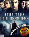 Star Trek Into Darkness [ DVD ]