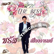 MP3 : Charus Fuengarom - The Best
