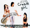 Cream Girl [ VCD ]