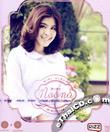 Noona Nuengthida : Pleng Nueng...Kid Tueng Gun (CD+DVD)