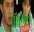 Thai TV serie : Mia Kang Tanon (1994) [ DVD ]