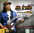 Karaoke VCD : Sol Aumpun - Khon Tee Dee Tee Sood