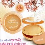 Mistine : Brightening Shimmer Powder