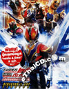 Kamen Rider Den-O & Decade The Movie : Neo Generations [ DVD ]