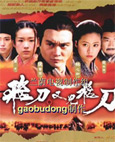 HK TV serie : Flying Daggers [ DVD ]