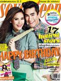 SEVENTEEN vol. 11 no. 131 October 2013