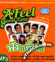 MP3 : Nititud - A Feel Good Time